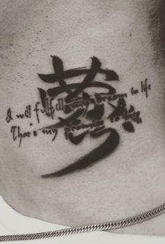 メッセージ 漢字 レター
